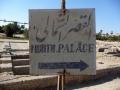 palacio_norte001-4638