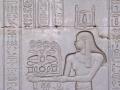 templo_hathor_084-3245