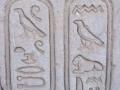 templo_hathor_087-3235