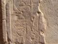 amenhotep_3_009-5096