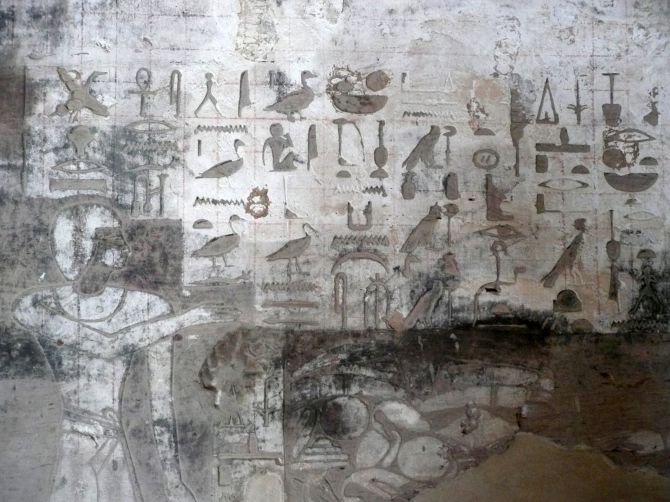 ahmose_abana023-5013