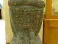 museo_kharga (169)