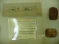 museo_kharga (42)