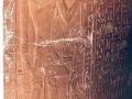 mastaba_iy_003-717