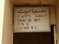 tumba_idut001-5640
