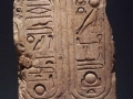 museo_luxor_018-1146
