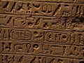 museo_luxor_065-1199