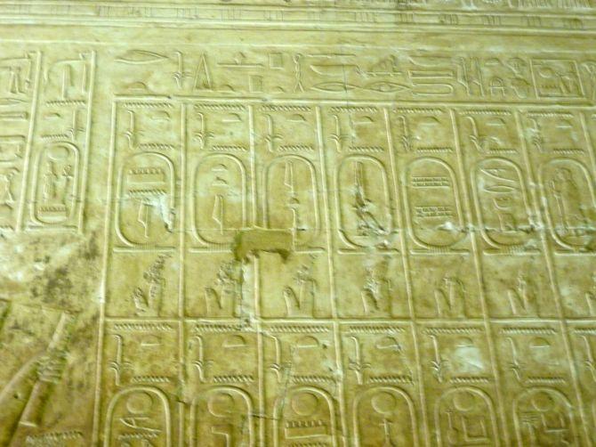 templo_seti_2010_117-6229