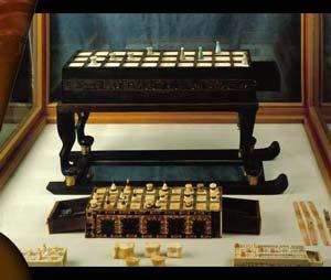 Jugar En El Antiguo Egipto Amigos Del Antiguo Egipto