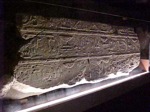 Sillar con titulatura de Adijalamani, de arenisca, 200-180 a.C. Originariamente sobre la puerta de acceso a la capilla de Adijalamani, contiene la titulatura más completa del rey meroita. Aparecen aquí tres de los cinco títulos que ostentaban los monarcas egipcios, repetidos en ambos lados, conteniendo los nombres del rey encerrados en cartuchos: título de Horus ?Imagen de Ra, elegido de los dioses?; el de Rey del Alto y del Bajo Egipto ?Imagen de Ra, elegido de los dioses?; el Hijo de Ra, ?Adijalamani, amado de Isis?. Además, en este sillar encontramos la única mención al dios Apedemak hecha en un templo egipcio
