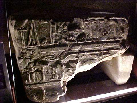 Sillar con titulatura real, de arenisca, 200-180 a.C. Originariamente situado en el interior de la capilla de Adijalamani, sobre la puerta de acceso, debía formar parte de una titulatura más breve de este rey, ya que sólo recoge el título del rey del Alto y del Bajo Egipto y del Hijo de Ra