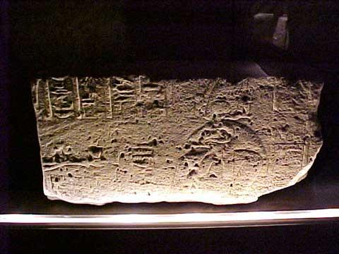 Sillar con escena de ofrenda de arenisca, periodo grecorromano, de ubicación original desconocida. La cara mayor presenta parte de una escena en la que el rey inciensa a Amón de Debod, representado con cabeza de carnero