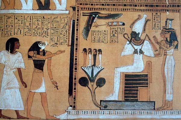 Los Hijos de Horus