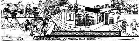 Fig. 5. Tumba de Ipy, Deir el-Medina.