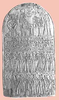 Fig. 92. Estela votiva de la esposa del capataz Kasa.