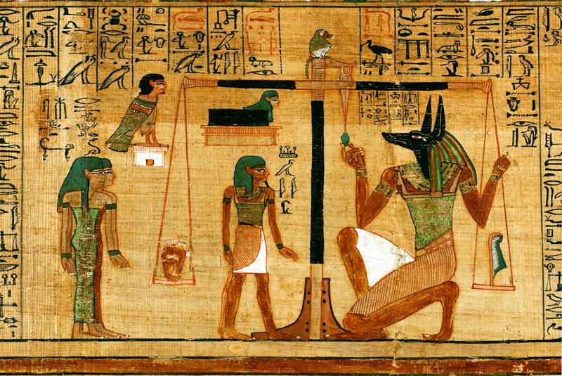 Fig. 2. Papiro Ani, a la izquierda se ve la representación de Meskhenet y Renenutet. British Museum, Londres.