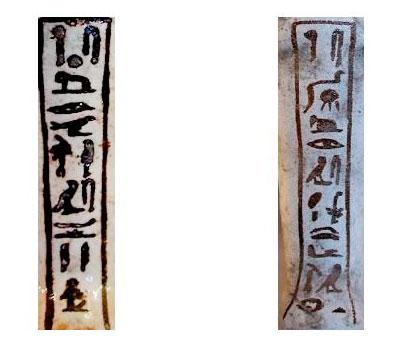Fig. 11. Dos formas diferentes de escribir la fórmula Shd Wsir (Iluminación para Osiris). La de la izquierda corresponde a Hory, la de la derecha a Jaemwaset.