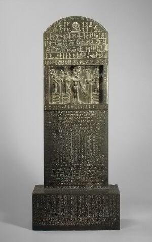 Imagen perteneciente al Museo Metropolitano de Nueva York
