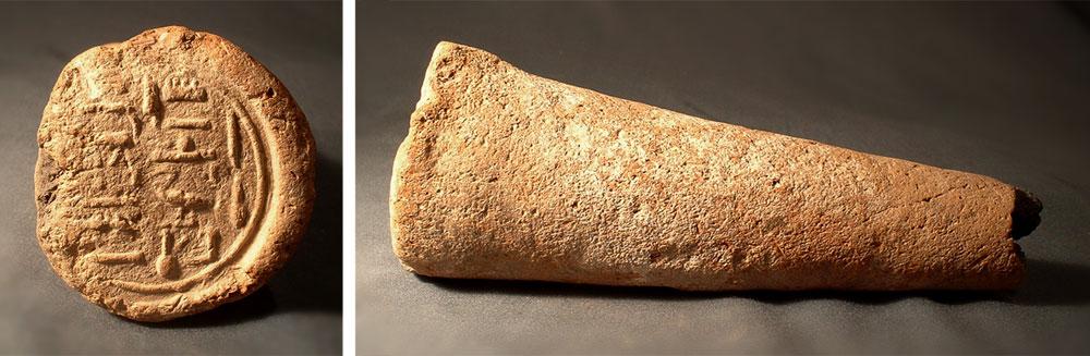"""Fig. 1. Vista frontal y lateral de un cono funerario del """"Jefe del ganado de Amón, Amenhotep. Hijo de Nefer, justificado"""". Núm. 184 del Corpus de Davies & Macadam (Barcelona, colección privada)."""