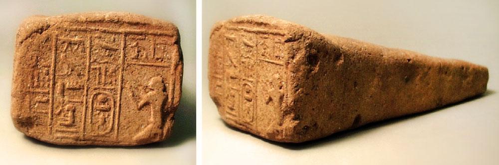 """Fig. 2. Vista frontal y lateral de un cono funerario de sección rectangular perteneciente al """"Portador del sello del rey del Bajo Egipto, cuarto profeta de Amón, Kaemamun (Amunemka). Su hijo, el segundo profeta de Menjeperre (Tutmosis III), Seked"""". Núm. 590 del Corpus de Davies & Macadam (Liverpool Museum, 16.4.61.114)."""