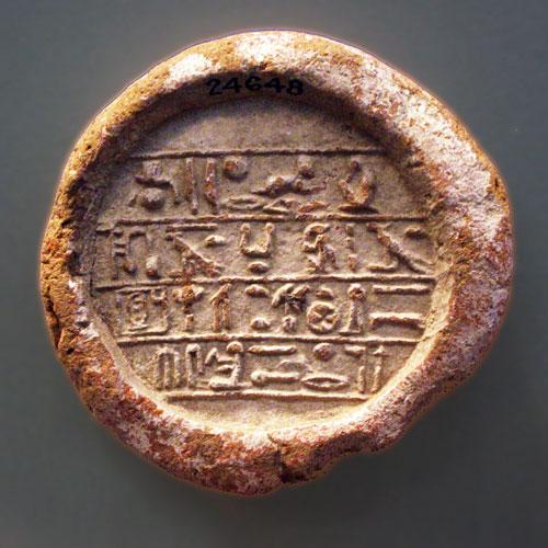 """Fig. 6. Cono funerario de Inhermose, con cuatro hileras de texto: """"El venerado frente a Osiris, escriba de los trabajos del templo funerario d'Amenhotep III (Hut-Neb-Maat-Re) al Oeste de Tebas, Inhermose, justificado frente al gran dios"""". Núm. 430 del Corpus de Davies & Macadam (Londres, British Museum, 24648)."""