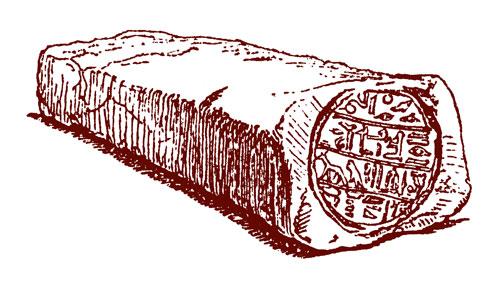 Fig. 9. Dibujo de un cono funerario de Userhet, propietario de la tumba TT 47 de El Joja, publicado por Rhind e identificadoconel núm. 406 del Corpus de Davies & Macadam.