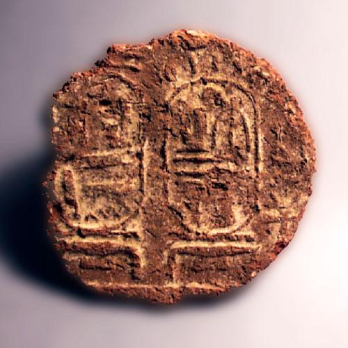 Fig. 12. Cono funerario falso con la impronta de los cartuchos de Rameses III (Liverpool Museum 1973.1.336).