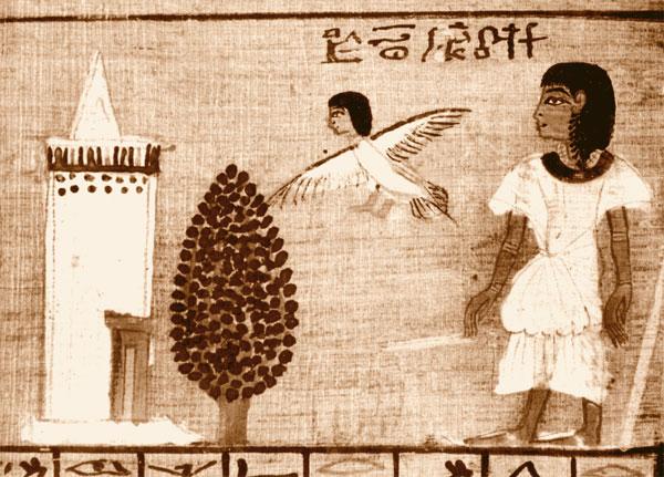 Fig. 17. Fragmento del papiro del escriba real y jefe militar Najt (dinastía XVIII) ilustrando el capítulo 91 del Libro de los Muertos, donde se ve el alma del difunto acompañándolo hacia su tumba, en la que se ven representadas dos hileras de conos funerarios (Londres, British Museum, 10471/7).