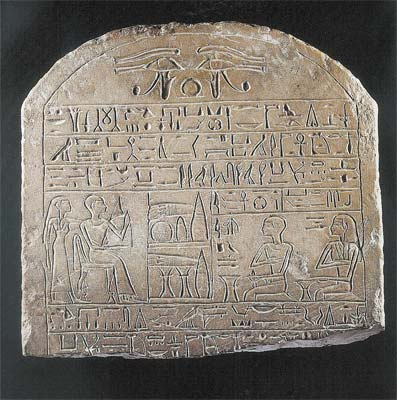 Estela de Iwy. Dinastía XII