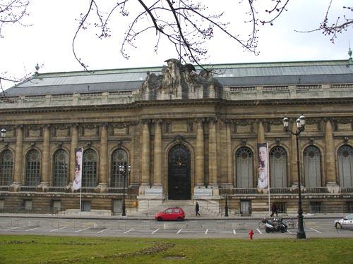 Entrada al Museo de Arte e Historia