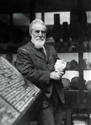 Fig. 3. Flinders Petrie.