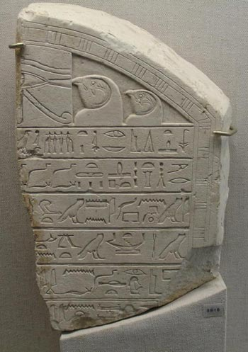 Fragmento de un bajo relieve dedicado al intendente Amenemhat