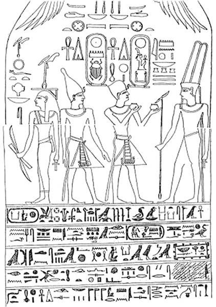 Fig. 4. Estela del Museo Gregoriano Egizio. Nr 130 (Dibujo: K. H. Leser a partir de Les Dossiers d'Archeologie, 1993).