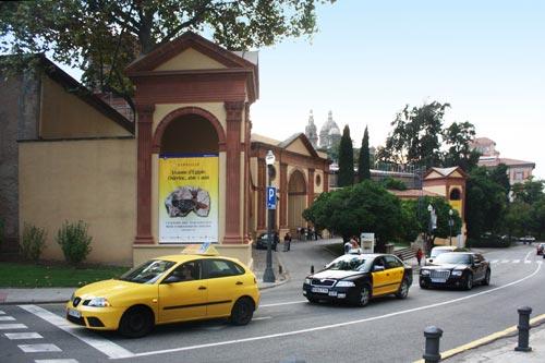 Vista general del Museu d'Arqueologia de CatalunyaFig. 1. Vista general del Museu d'Arqueologia de Catalunya.