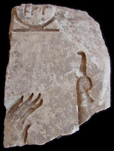Fig. 25. Relieve faraónico hallado en la fortaleza y que nos muestra parte de la titulación de uno de los primeros Ptolomeos y del acto de la ofrenda de Maat, divinidad del equilibrio y de la justicia.