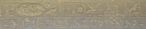 Lineas de la Piedra de Shabako