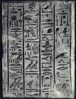 Fragmento A8 del Museo Calvet de Avignon