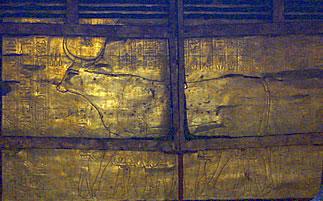 Imagen actual del féretro. Museo de El Cairo Fotografía del autor