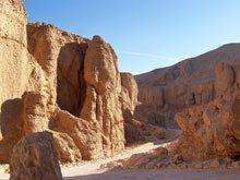 Valle de los Reyes Occidental