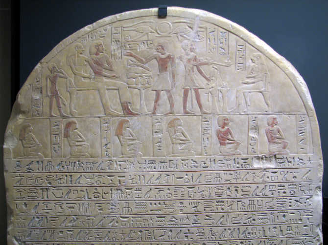 Estela de Amenmose -  Louvre C 286