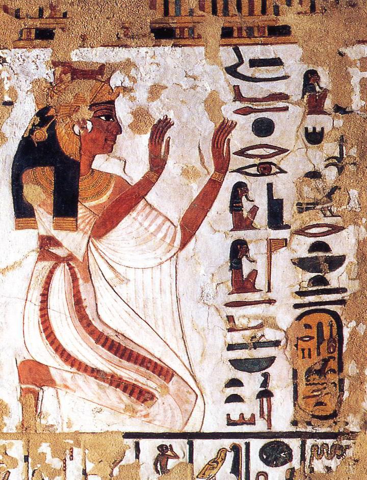 Imagen 5, Nefertari ante Aker, muro sur