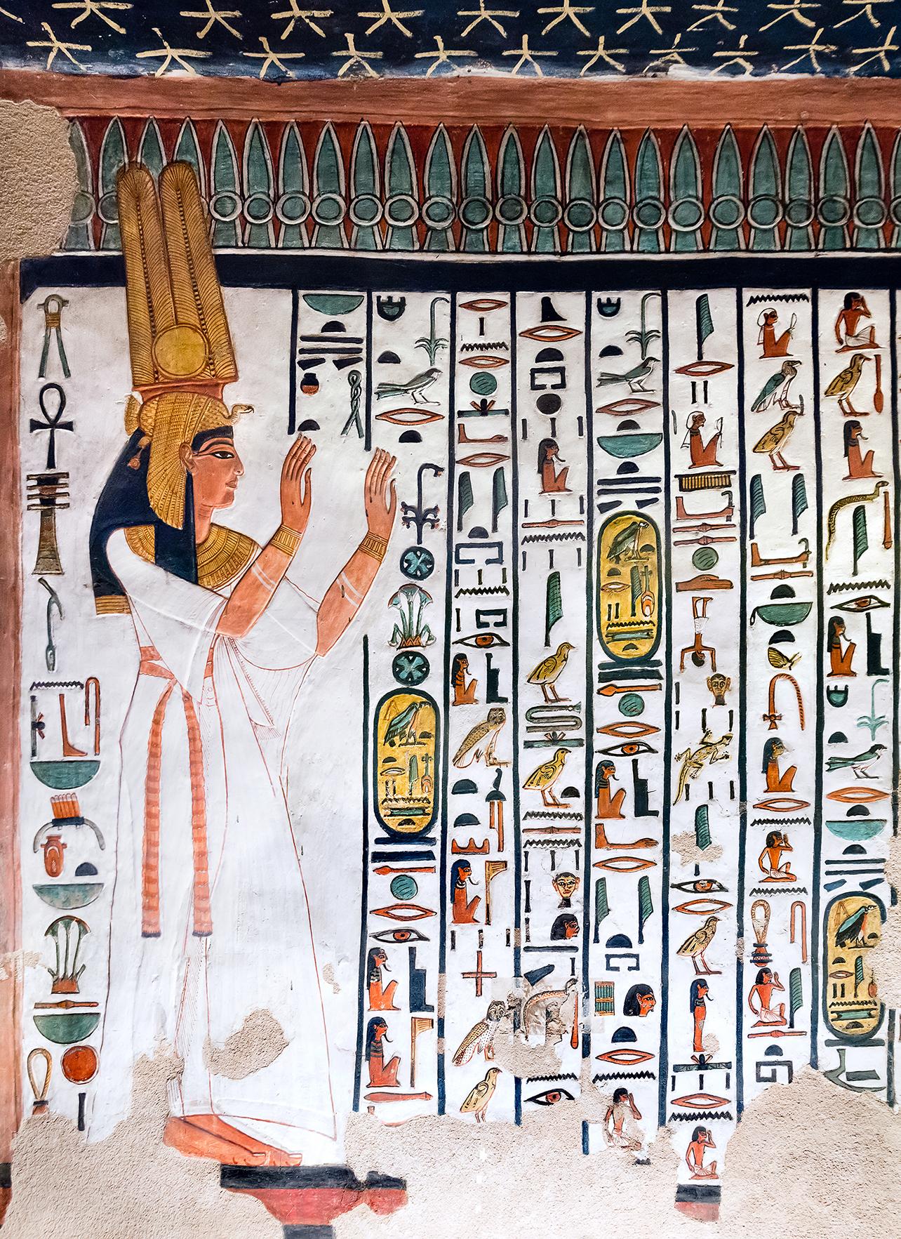 Imagen 4, Nefertari ante la primera puerta
