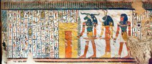 Imagen 7. Guardianes de la segunda puerta, muro oeste