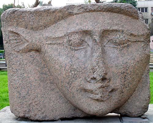Egipto signos y s mbolos de lo sagrado letra p amigos for Informacion sobre el granito