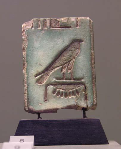 Horus de Oro