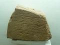 museo_kharga (153)